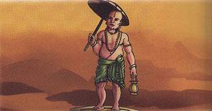 The Vamana avatar