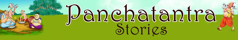 Panchatantra in English | Panchatantra Stories - Indian Folk tales