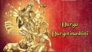 Maa Durga!