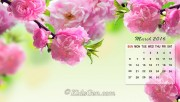 March Calendar Wallpaper 2016