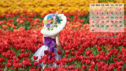 April 2017 Calendar Wallp…
